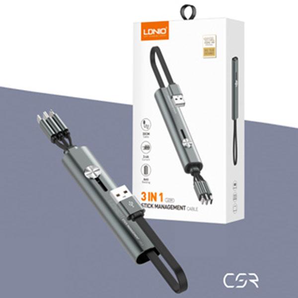LDNIO 휴대용 3in1 멀티 고속충전 스틱 케이블 LC99