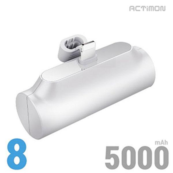 엑티몬 미니 거치 보조배터리 5000mAh 8핀 MON-P-MINI5000