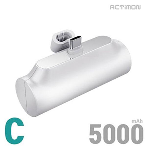 엑티몬 미니 거치 보조배터리 5000mAh C타입 MON-P-MINI5000