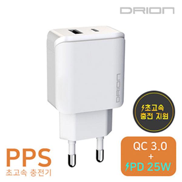 드리온 PD 25W C1구/ USB1구 가정용 충전기 케이블미포함/ DR-TC1-PD25W