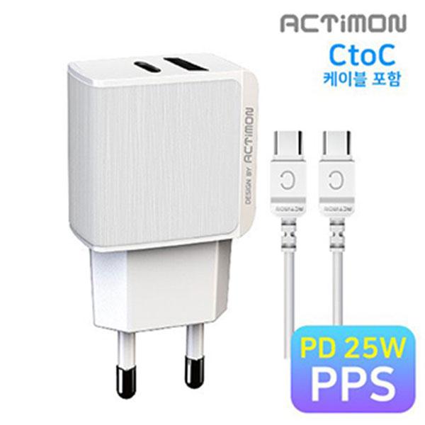 엑티몬 PD 25W C1구/ USB1구 가정용 충전기 C to C CABLE포함 / MON-TC1-PD25W-CtoC