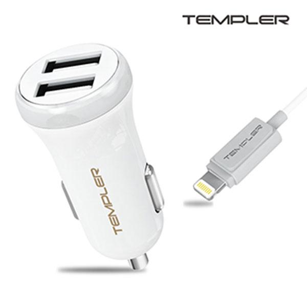 템플러 8핀 USB2포트 차량용 충전기 5V 3.1A