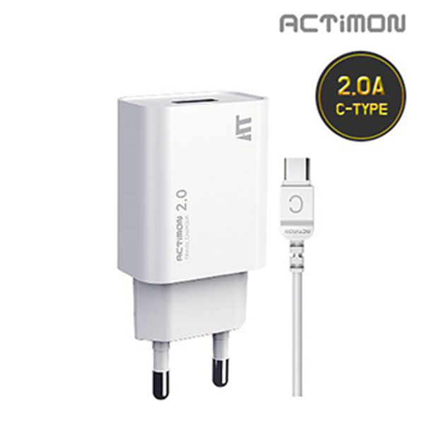 엑티몬 C핀 USB1구 가정용 충전기 2.0A MON-TC3-211-CP
