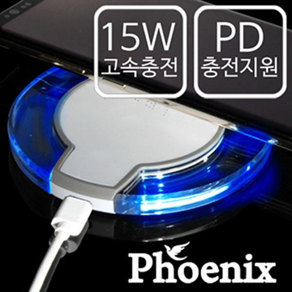 스무스 무드등 PD 15W 급속 무선충전패드 TQ300