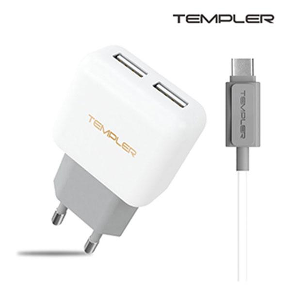 템플러 C핀 USB2포트 가정용 충전기 5V 2.1A