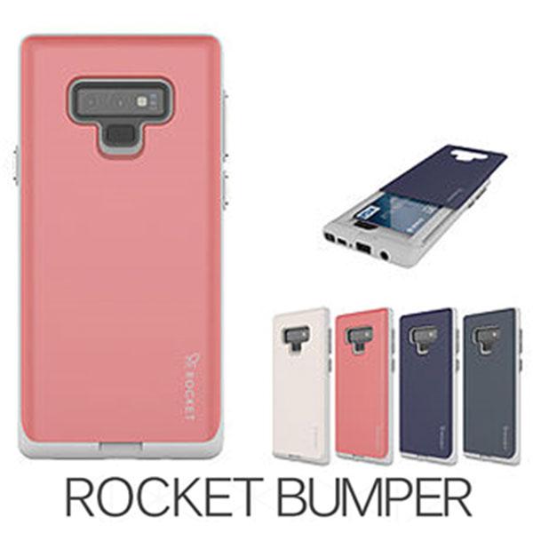 아이폰 13 프로맥스 로켓 범퍼 케이스