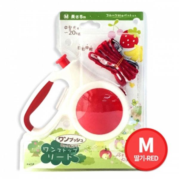 펫츠루트 자동리드줄 딸기 M