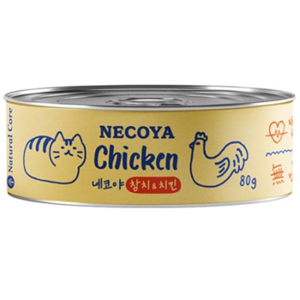네츄럴코어 네코야 참치&치킨 80g