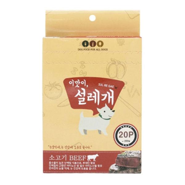 이맛이,설레개 소고기 눈건강 도움 15g 20개입