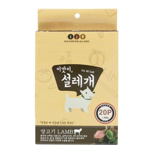 이맛이,설레개 양고기 관절 건강에 도움 15g 20개입