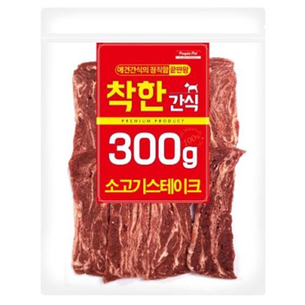 착한간식 소 스테이크 300g