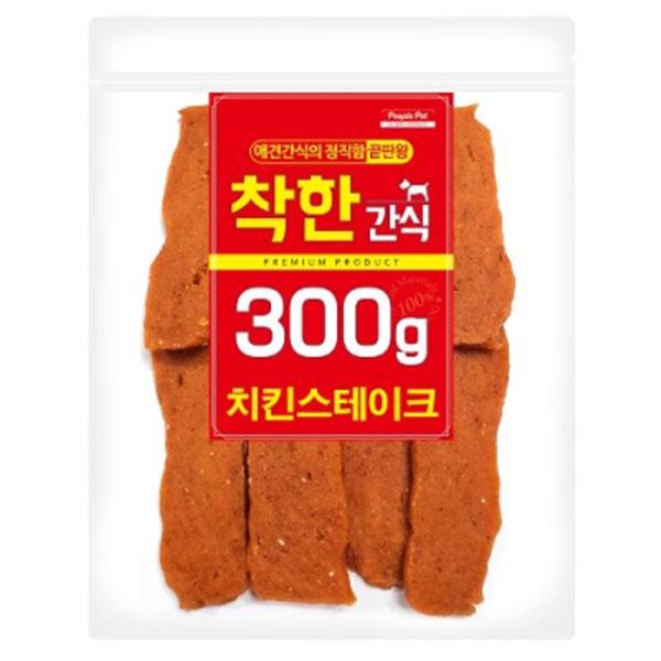 착한간식 치킨 스테이크 300g