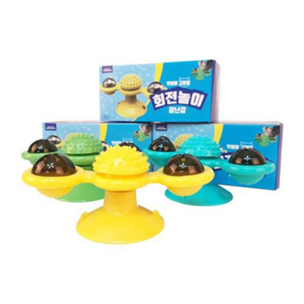 펫블랑 캣닢 발광공 회전놀이 장난감 블루