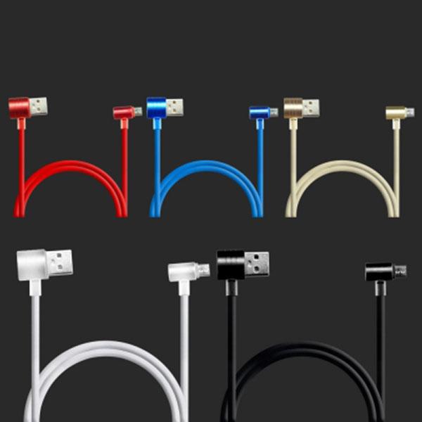 ㄱ자 꺽임 직물 마이크로5핀 USB케이블