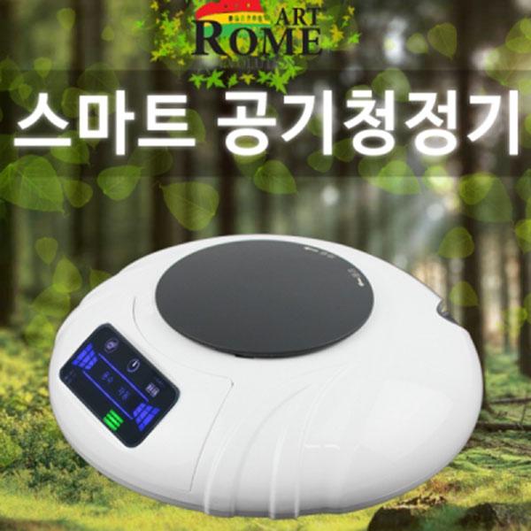 아트로마 스마트 공기청정기
