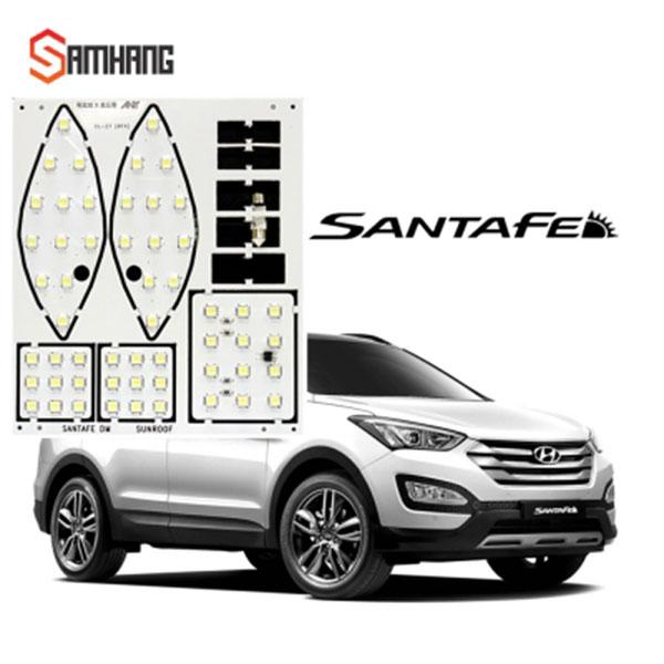 삼항LED 현대 싼타페DM ~2014년까지 LED전용실내등 일반형B타입/썬루프없는차종