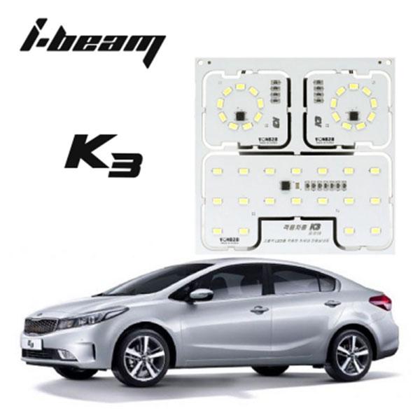 아이빔 기아 K3/더뉴K3 LED전용실내등
