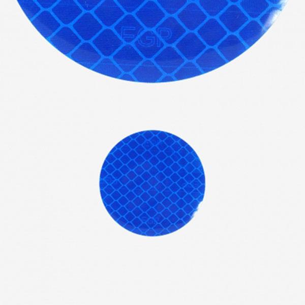 반사리플렉터 스티커 미니원형 블루 10개 1세트