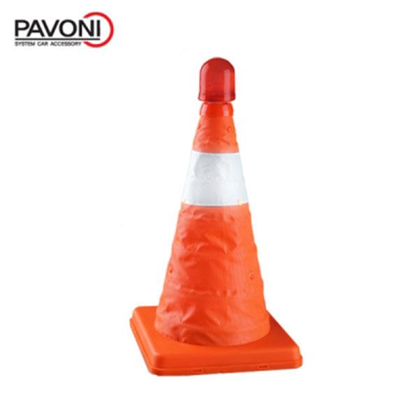 파보니 차량용 사고 경고 접이식 안전콘
