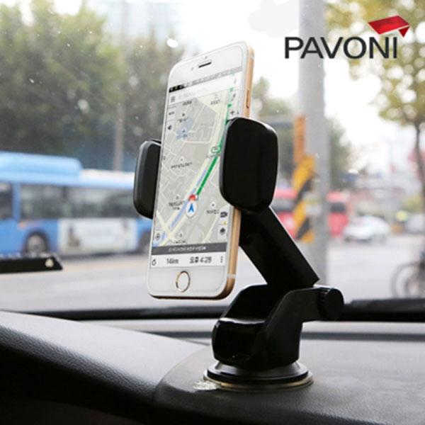 파보니 차량용 길이 조절 스마트폰 거치대