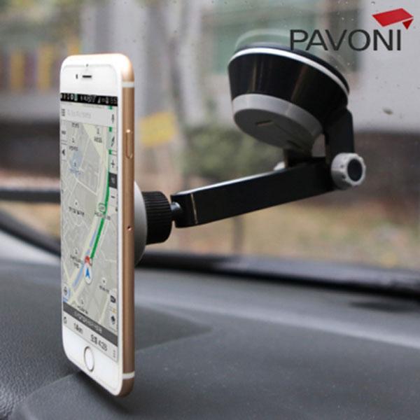 파보니 차량용 자석식 스마트폰 롱 거치대