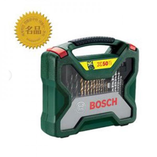BOSCH 기리세트X-Line50