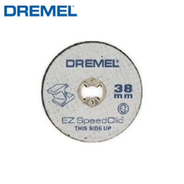 드레멜 절단석 SC456B EZ LOCK