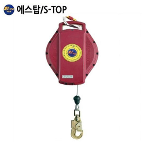 에스탑 안전블럭 STHB-1010