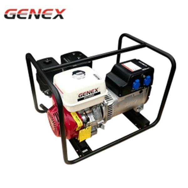 제넥스 가솔린발전기 SG-7500SX 화물착불