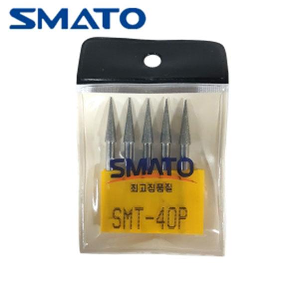 스마토 아이드휠 데파콘형 SMT-20P외
