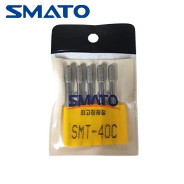 스마토 아이드휠 볼노우즈형 SMT-15C외