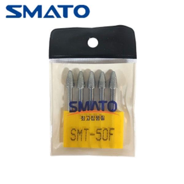 스마토 아이드휠 불꽃형 SMT-20F외