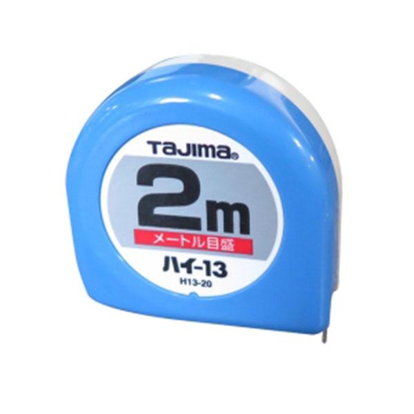 타지마 수동줄자 H13-20 =NHC-20