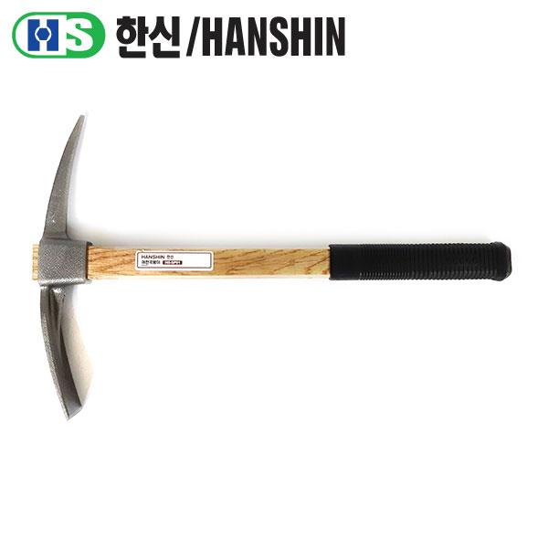 한신 야전곡괭이 HS-SP91