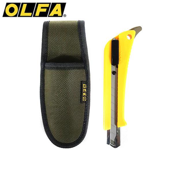 OLFA 커터칼 175B-CT 파우치콤보 18mm