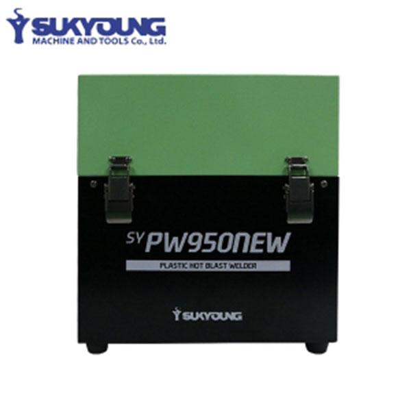 석영기기 PVC용접기 SY-PW950NEW