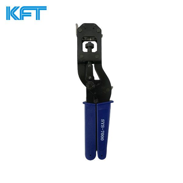KFT 동축원형압착기 SYS-7000