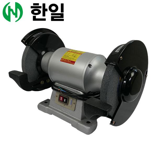 """한일 탁상그라인더HIL-G-800 1HP 10"""" 단상 화물착불"""