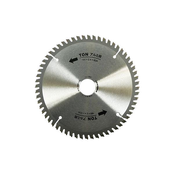 """TON 알루미늄팁쏘 No.1165A 6.5"""" 165x60Ax2.4T"""