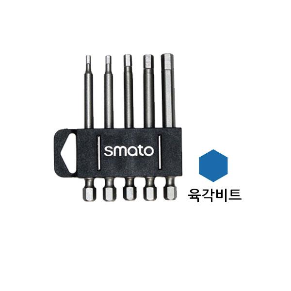 """스마토 육각비트세트 SM-HBS75 1/4""""x75mm"""