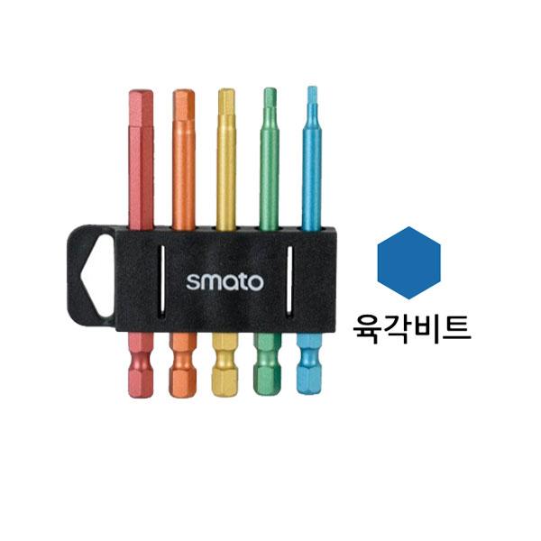 """스마토 육각비트세트 SM-HBS75C 1/4""""x75mm"""