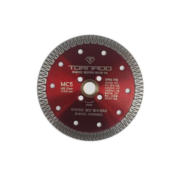 토네이도 멀티커터 FT-MC5