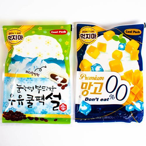 500아이스펀치쿨팩 20개묶음판매