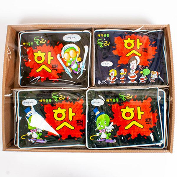 1000아기공룡둘리핫팩 20개묶음판매