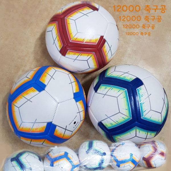 12000축구공