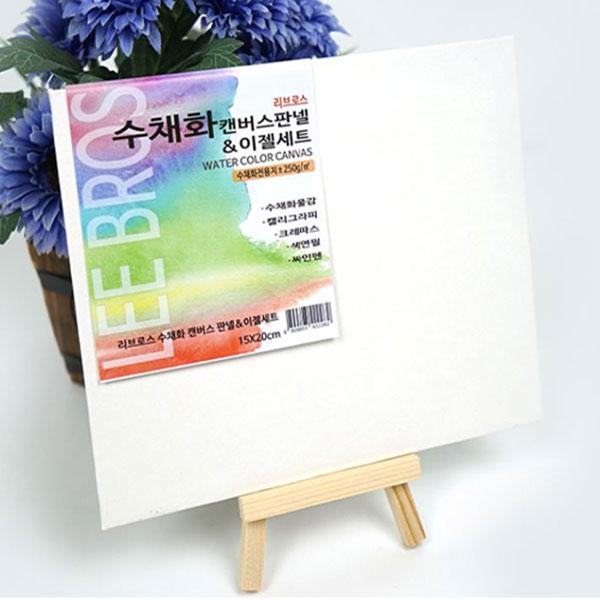 수채화캔버스&이젤세트