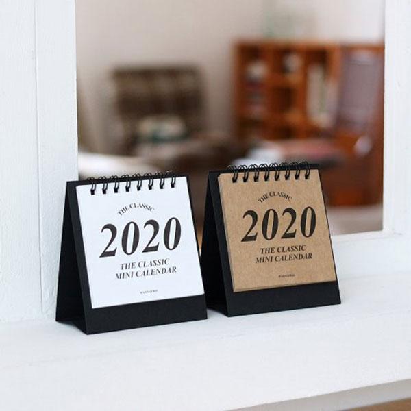 2020 클래식 미니 캘린더