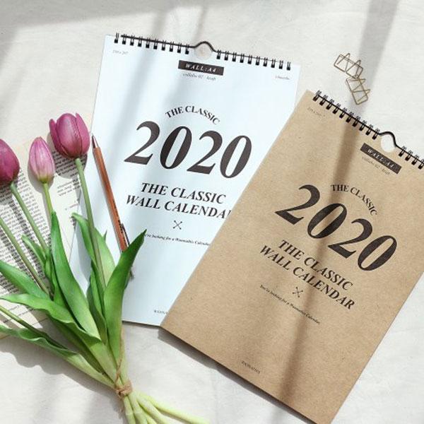2020 클래식 월 캘린더 A4