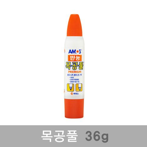 만능목공풀 36g