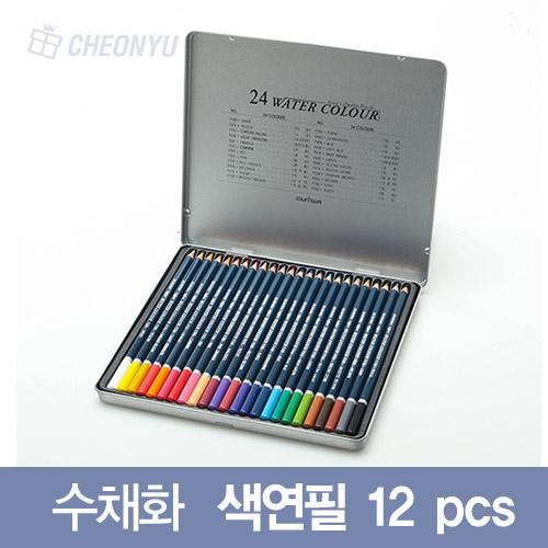 12색 수채화 색연필 틴케이스
